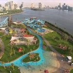 Sharjah National Park – About, Location, Times, Fees, What to Expect, Park Rules