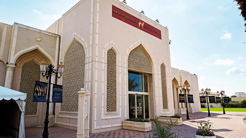 Sharjah Archaeology Museum - About, History, Location, Time, Cost, Collections, Facilities