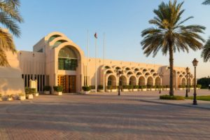 museums in Sharjah